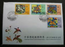 Taiwan Traditional Chinese Costume Cing Civil Official Bu Fu 2005 Cloth Bird FDC