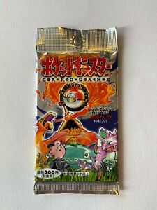 Japanese Base Pokemon TCG Card Booster Pack Brand New Factory Sealed 1996