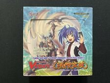Cardfight!! Vanguard Breaker of Limits Booster Pack Volume 6 Box Factory Sealed