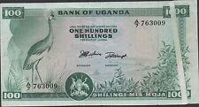 Uganda 100/ - ND. 1966  P 5a Circulated Banknote ERROR