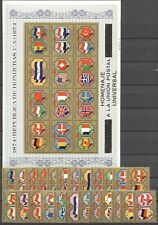 100 Jahre UPU, Flaggen, Flags - Honduras - ** MNH 1974