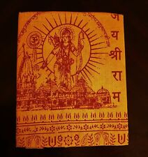 Religious Shawl Sri Ram Mantra  Hindu Orange Throw Wrap Prayers Puja USA Seller
