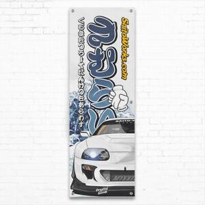 Toyota Supra 2JZ JDM Workshop Garage Banner Poster