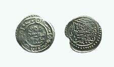 Ilkhan Mongol 2 Dirham Silver coin, Sulayman, 741 AH (1341 AD), Collectible