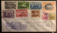 1945 Manila Philippines First Day Cover FDC Victory Day Stamp Issue
