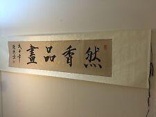 BEAUTIFUL SIGNED CHINESE HAND writing calligraphy ON SILK
