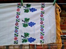 Vintage Ukrainian Hand Embroidered Rushny Towel Table Runner