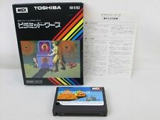 msx PYRAMID WARP Import Japan Video Game 0397 msx