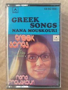 NANA MOUSKOURI - GREEK SONGS - Music cassette