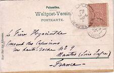EMPIRE OTTOMAN - JERUSALEM - 5 MAI 1899 - CARTE POSTE GRUSS - SUPERBE.
