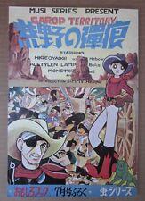 Osamu Tezuka Fanzine Magazine Anime Manga 7 Garop Territory SIGNED FRED LADD