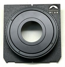 KangRinpoche 17-31mm Focusing Helicoid Ring with Linhof type copal #0 lens board