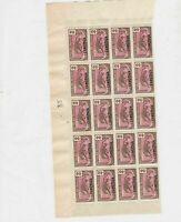 French Cameroons Mint Never Hinged Part Stamps Sheet  ref R 17476