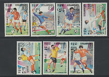 XG-T281 CAMBODIA - Football, 1985 Mexico 1986 World Cup MNH Set