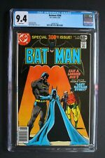 BATMAN #300 Anniversary issue DC 52 page Giant 6/1978 Simonson Giordano CGC 9.4