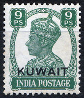 KUWAIT 1945 KGVI 9p Green ovp on INDIA stamp SG 54. Cat £3.75  MNH