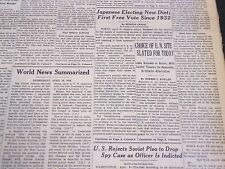 1946 APRIL 10 NEW YORK TIMES - CHOICE OF U. N. SITE TODAY - NT 4229