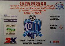 FC DINAMO TBILISI v GNK DINAMO ZAGREB MEDIA MINT Sammler-Ticket UEFA 16//17