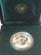 Lunar Series 1 Dragon 10 oz 999 Silver Bullion Coin Perth Mint 2000 Millennium