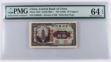 China 1928 Central Bank of China 5 Fen 10 Coppers Note PMG CU64 EPQ Pick #167b