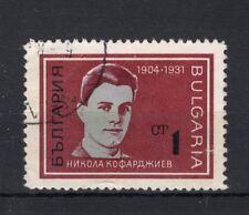 BULGARIJE Yt. 1495° gestempeld 1967