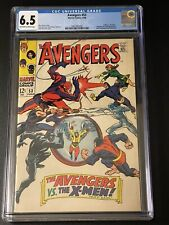 Avengers #53 CGC 6.5 Early X-Men Crossover Silver Age