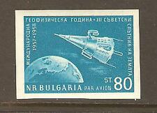 BULGARIA 1958 SPACE Intl Geo Year IGY SPUTNIK 3 IMPERF