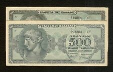 GREECE 500 APAXMAI1944. 2 Banknotes MATCHING NUMBER # 936884 UNC. RARE