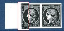 170 ans premier timbre France 0.20€ VARIETE impression oscillé tenant à normal