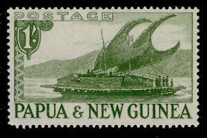AUSTRALIA - Papua New Guinea QEII SG10, 1s yellow-green, NH MINT.