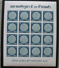 s109) Nepal Coins 1979 imperforated block of twelve MNH - Nepal Münzen ungezähnt