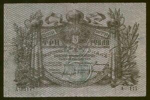 Russia Terek Republic 3 Rubles 1918 Pick S530 aFine