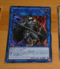 YU-GI-OH JAPANESE ULTRA RARE HOLO CARD CARTE COTD-JP045 Gouki the Great Ogre **