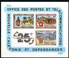 Nouvelle-Calédonie 1983 Postes et Télécoms Yv BF5 Non dentelé / Imperf