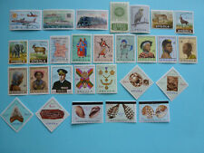 LOT 5365 TIMBRES / STAMP THEME POSTE AERIENNE + DIVERS ANGOLA ANNÉE 1950-1981