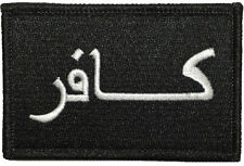 INFIDEL Arabic Crusader Morale ISAF Embroidered Touch Fastener Hook Loop Patch B