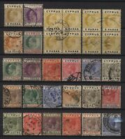 Cyprus Collection 30 KEVII / KGV Values Used