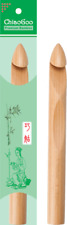 ChiaoGoo Premium Bamboo Crochet Hook - Choose Your Size (Up To 25mm)