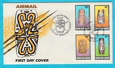 PNG FDC War Shields Official First Day Cover 1987