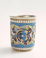19C Russian Gilt Silver Enamel Cup Beaker