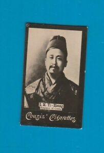 VERY OLD Corea Cigarette card of Korea Emperor Yi-Hisung ** RARE ** #331
