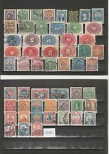 Briefmarkenlot Mexiko  O     siehe Scan  / Lot 5424  1 Bild