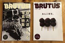 Lot of 2 Brutus Magazines #765 and #818 Japanese Men's Fashion Culture Magazine