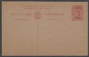 Cyprus 1960 15c red postal card Republic overprint unused