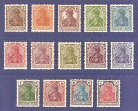 DR Deutsches Reich Rare WW1 Stamp 1920 Germania Service Classic Full Set Frei