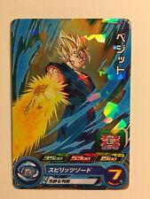 Super Dragon Ball Heroes Promo PUMS-19