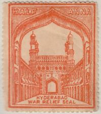 INDIA 2nd WW HYDERABAD ½ ANNA MINT PERFORATED WAR RELIEF SEAL