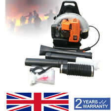65cc Petrol Backpack Leaf Blower, Extremely Powerful, 2,7 Kw/6800 rpm Air-cooled