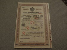 Estonia Land Credit Association 5% mortgage bond 500 krooni PROOV SPECIMEN