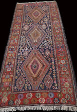 antique tapis persan Shahsavan Shahsevan soumak sumak Persian rug tribal 270x105